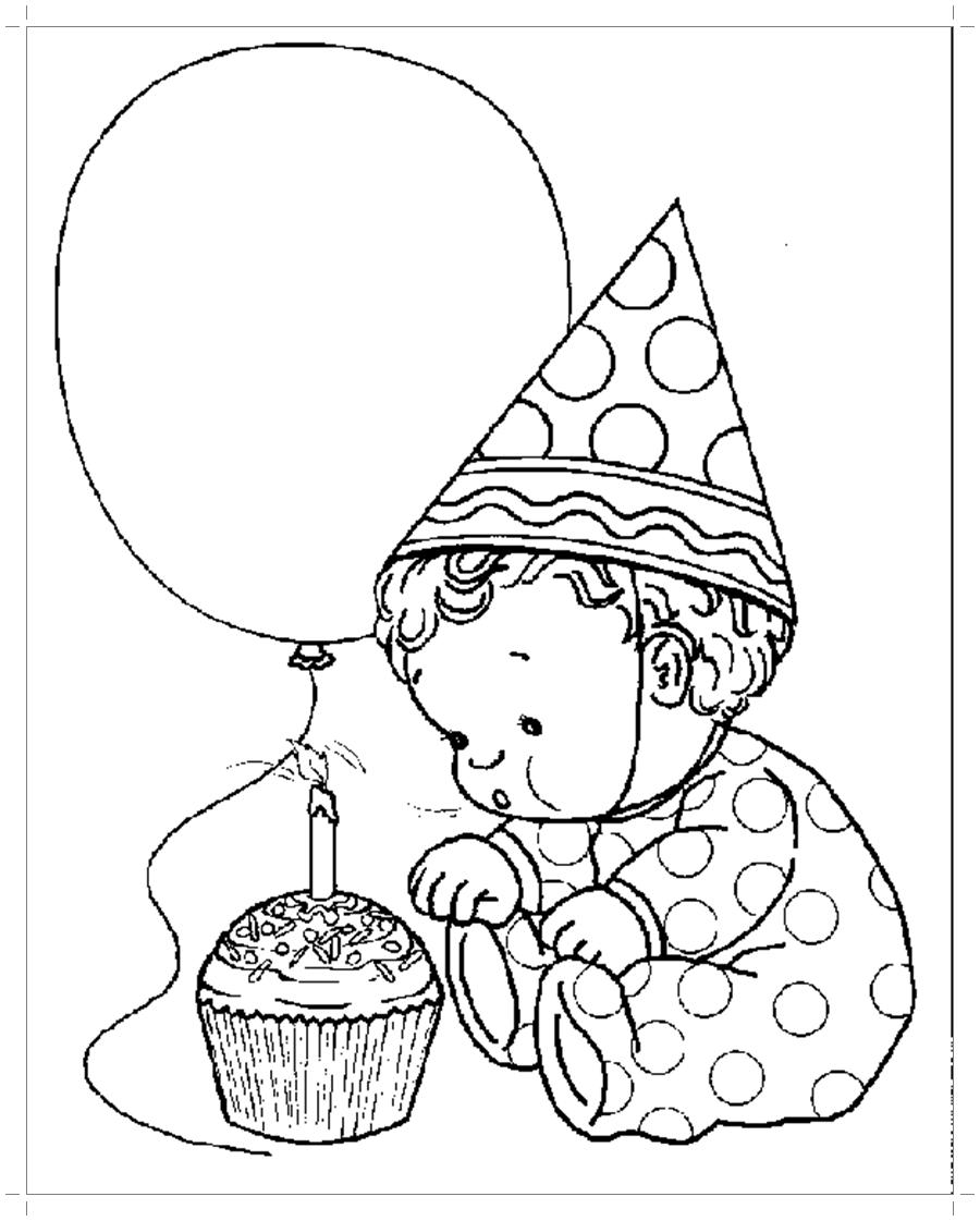 день рождения ребенка раскраска