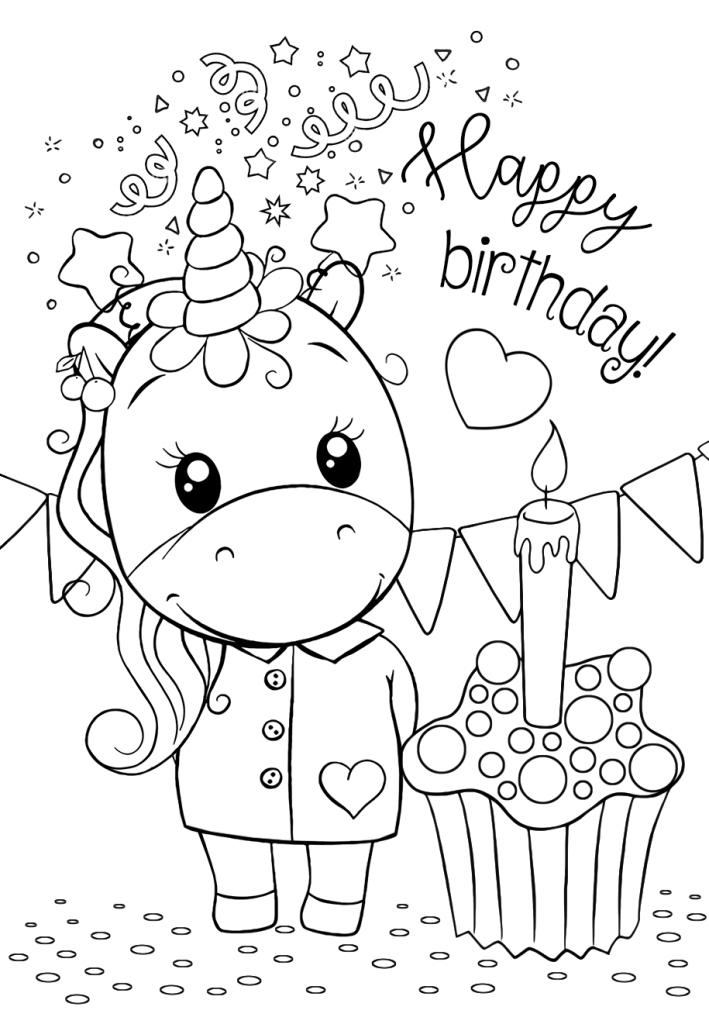 Открытка на день рождения детский рисунок