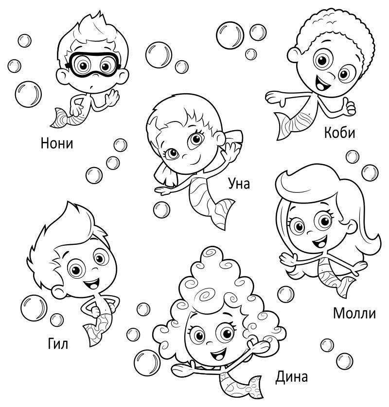 гуппи и пузырьки