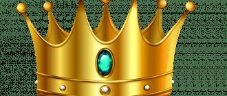 корона раскраска трафарет шаблон распечатать скачать бесплатно