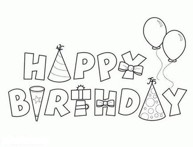 открытка с днем рождения мальчику раскраска распечатать