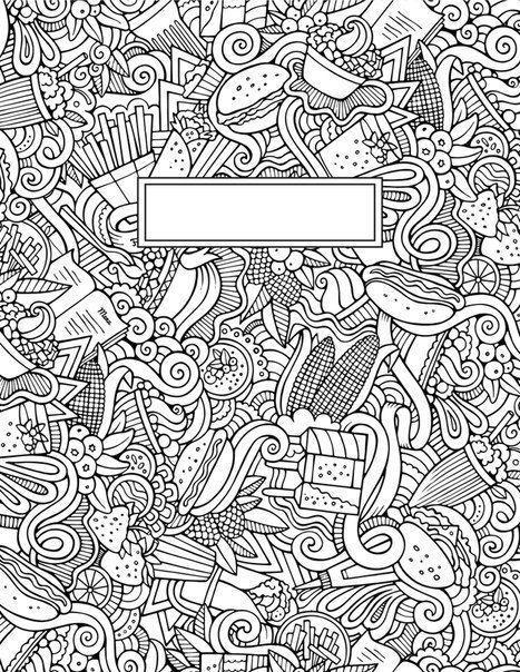 раскраска антистресс обложка на тетрадь