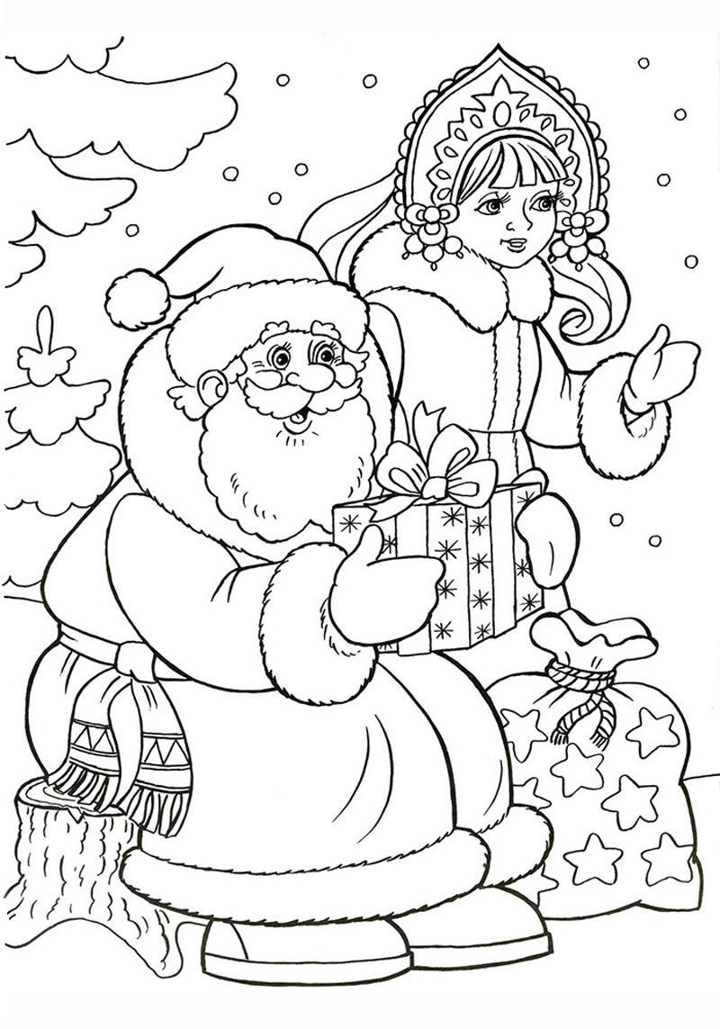 раскраска для девочек дед мороз и снегурочка распечатать