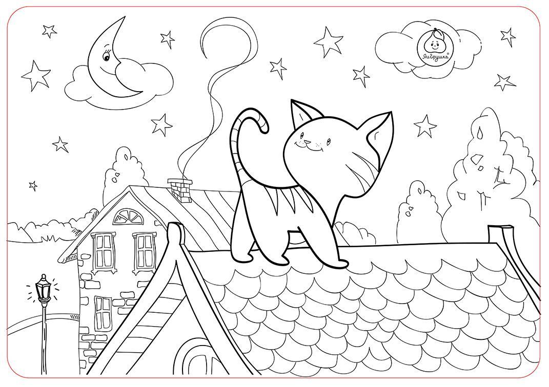 раскраска котенок для детей 5 лет