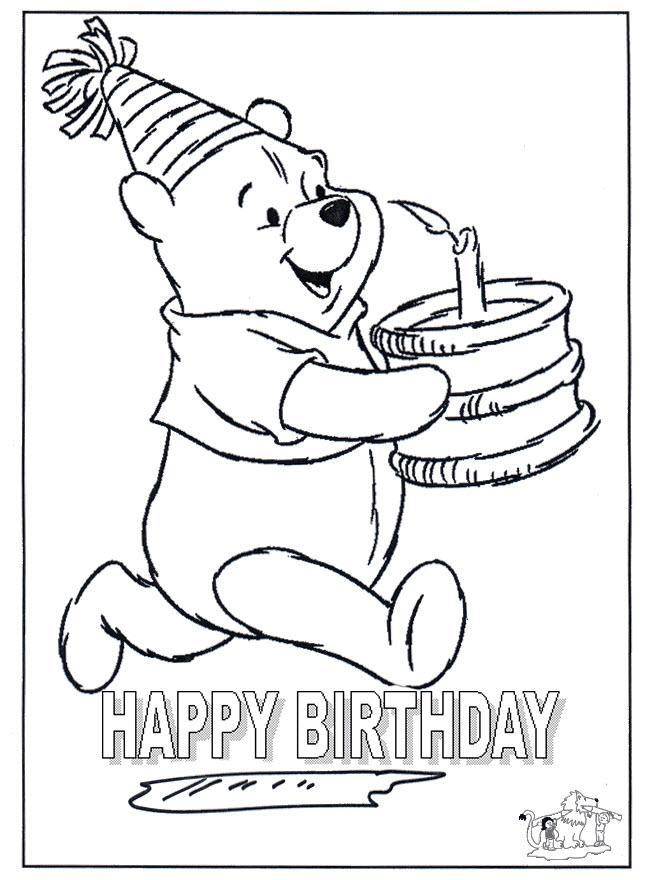 раскраска на день рождения подруге