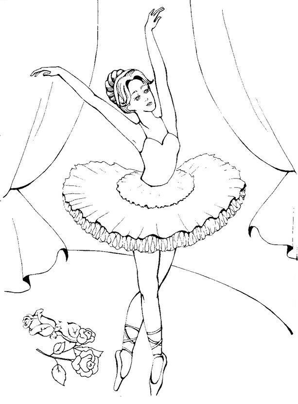 раскраска про балерину