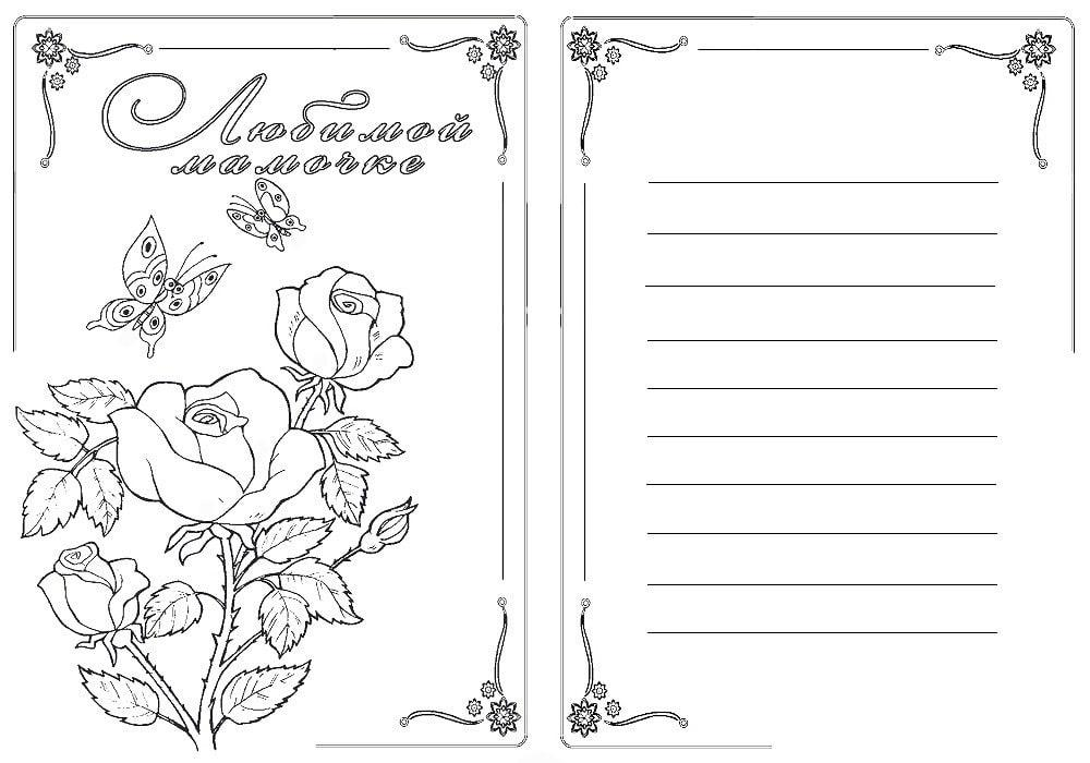 Печатать открытку на юбилей