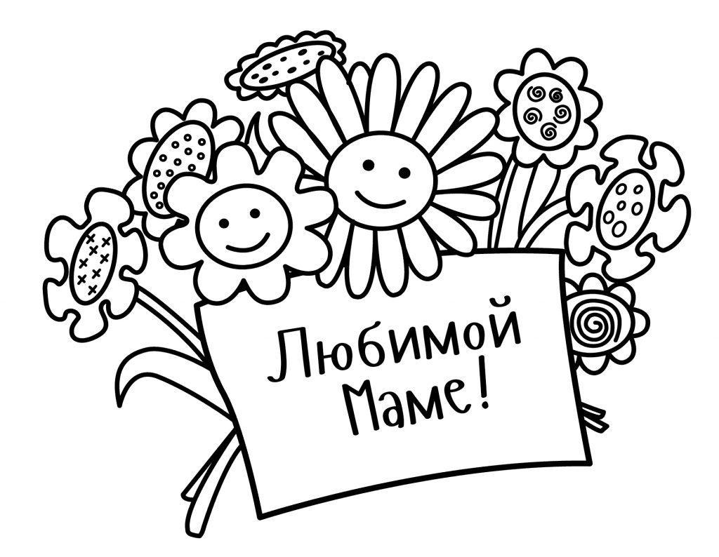 базовая образец открытки маме на день рождения встречи выпускниками