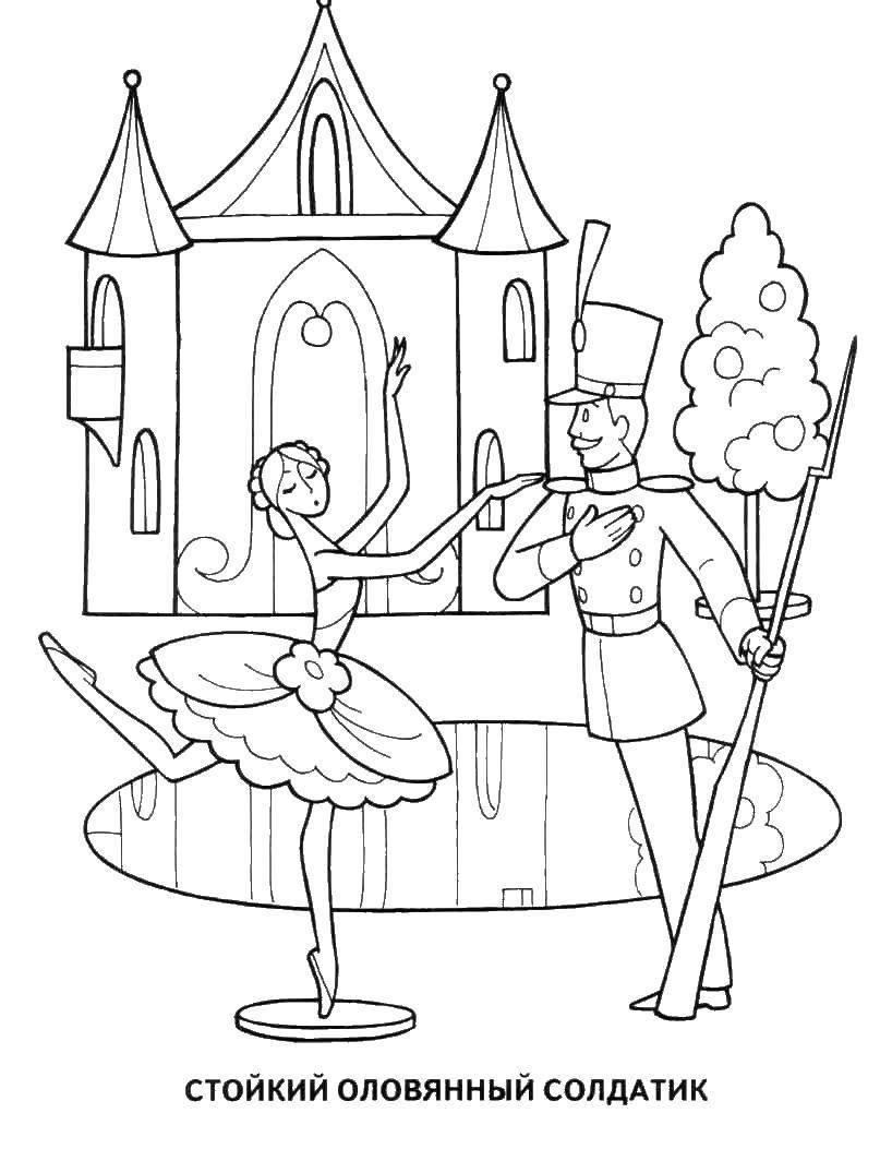 раскраска стойкий оловянный солдатик и балерина