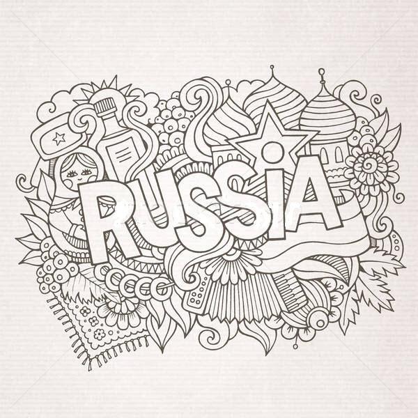 раскраски антистресс страны россия