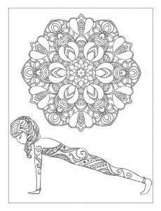 раскраски антистресс йога стойка в планке
