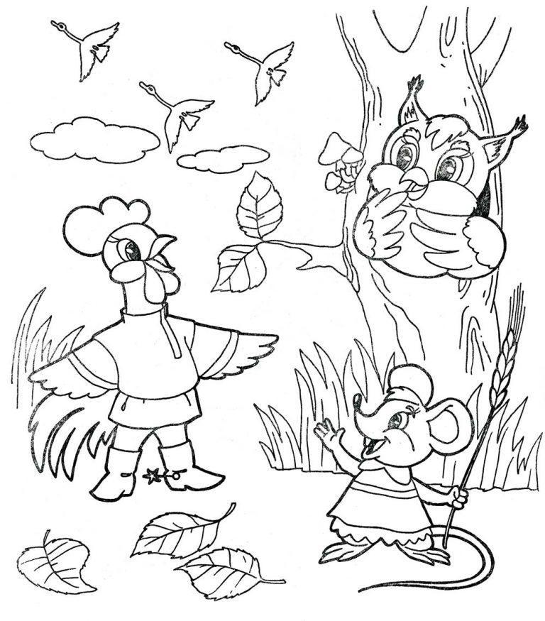 Раскраска для детей про осень распечатать