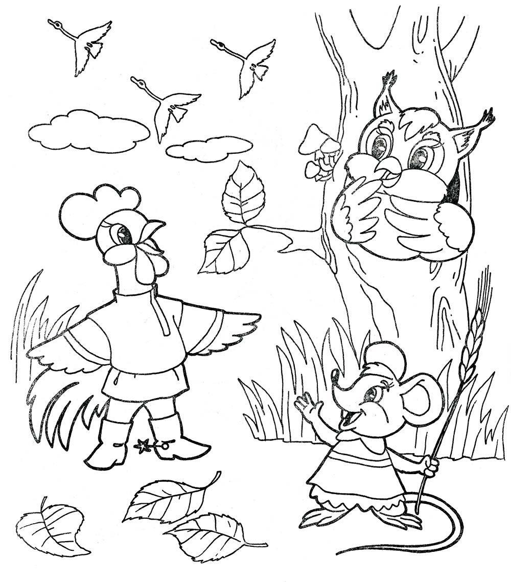 раскраски для девочек 5 лет из мультиков