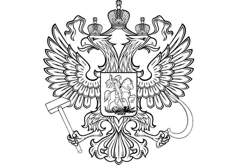 Герб России раскраска для детей