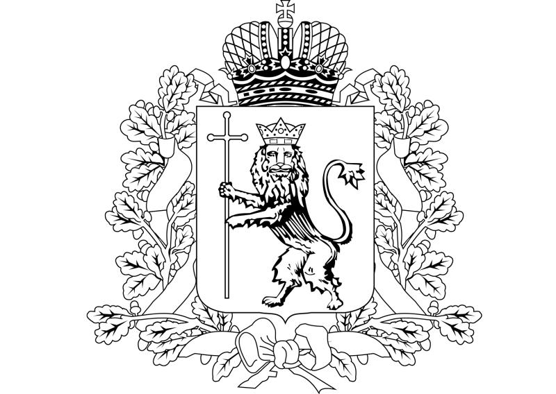 герб Владимира раскраска распечатать