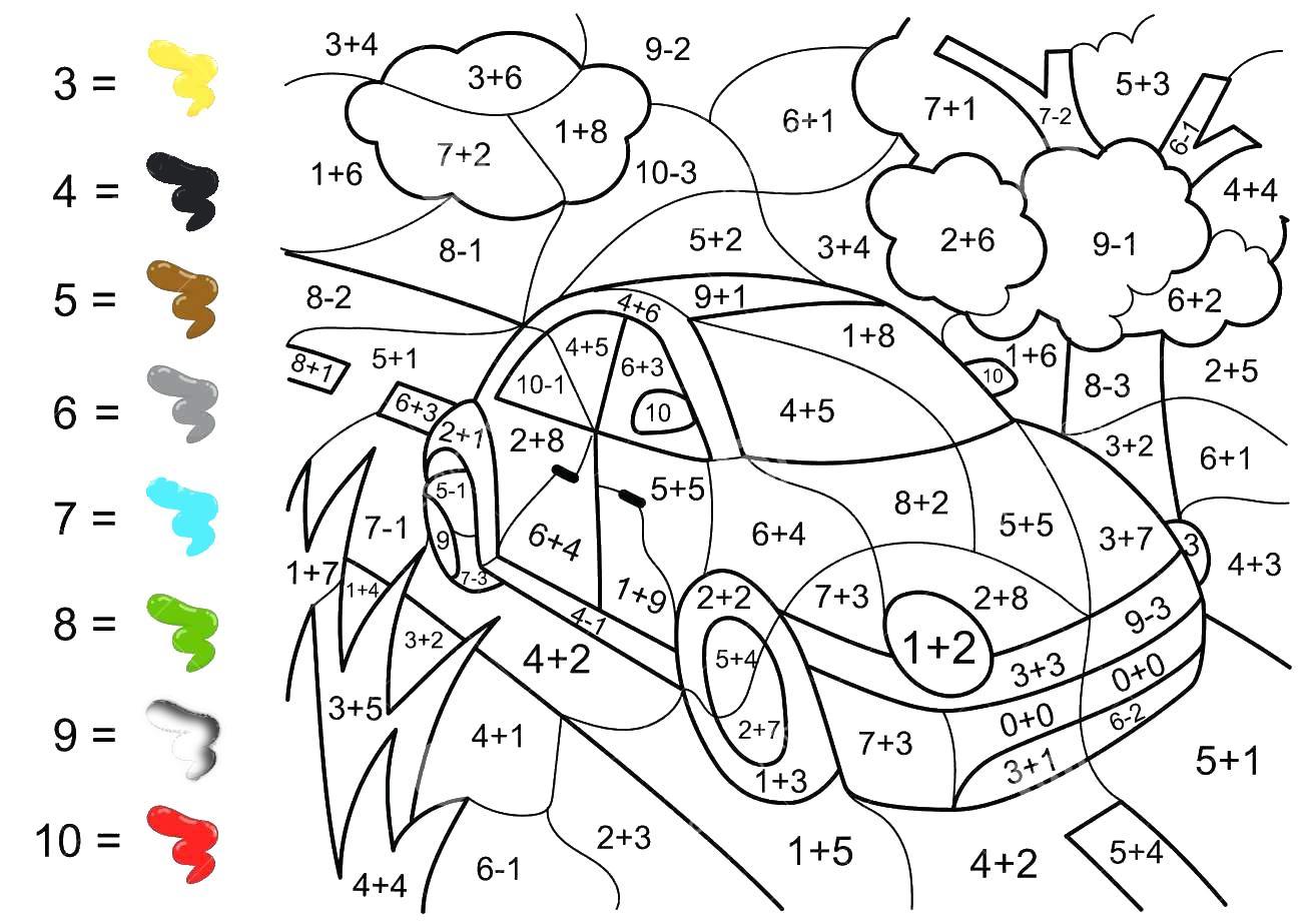 математические раскраски в пределах 20 распечатать
