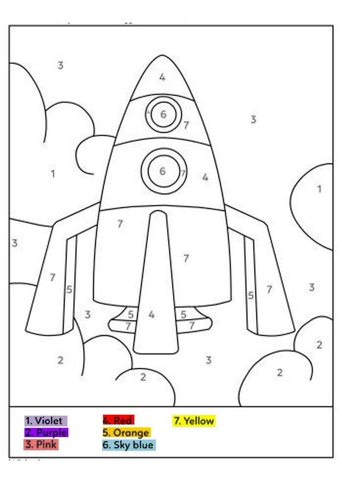 ракета раскраска по номерам