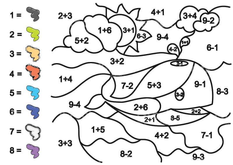 раскраска по математике для дошкольников