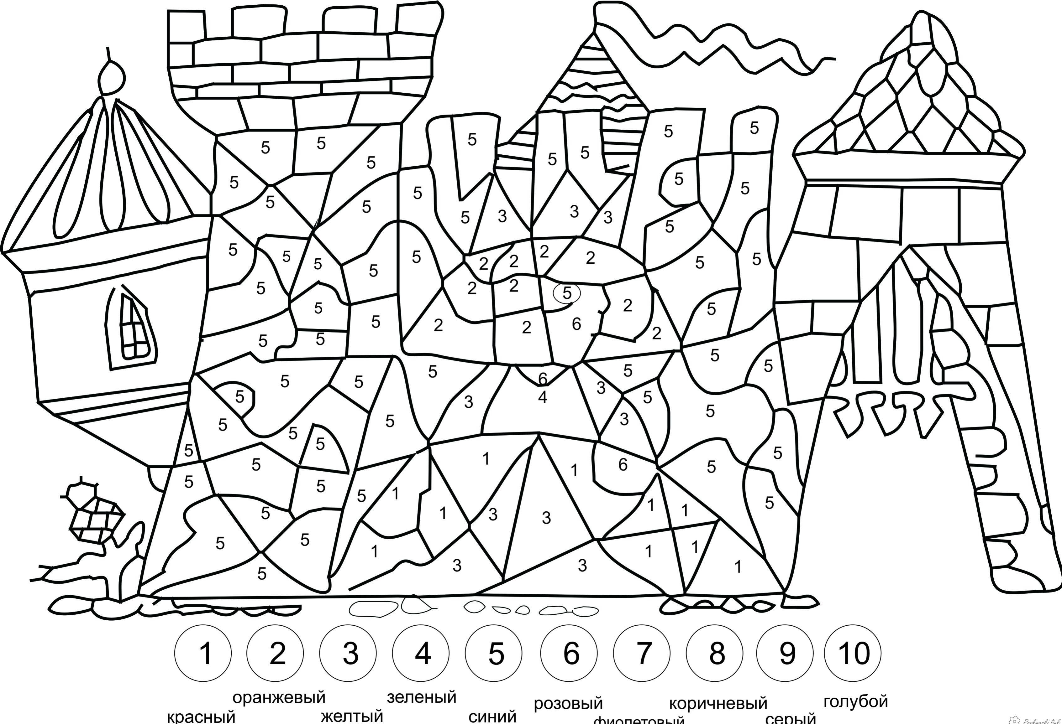 раскраска по номерам для детей 7 лет