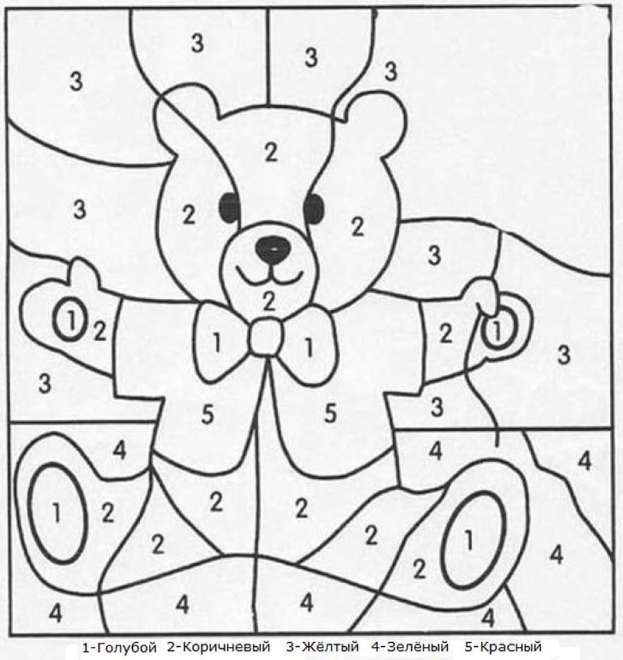 раскраска по номерам для малышей