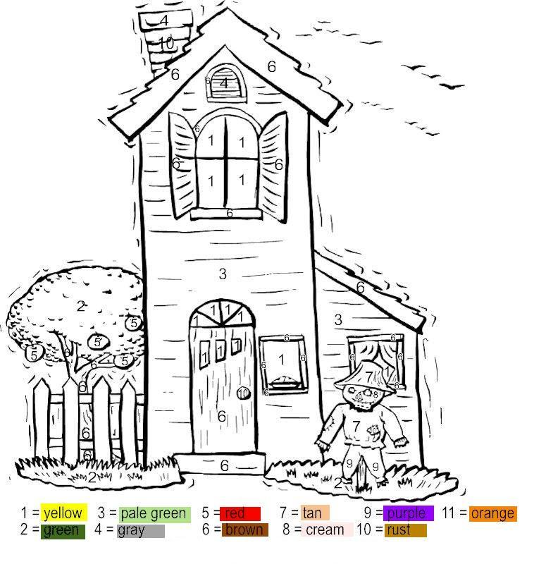 раскраска по номерам дом
