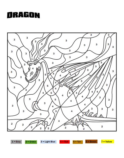 раскраска по номерам драконы