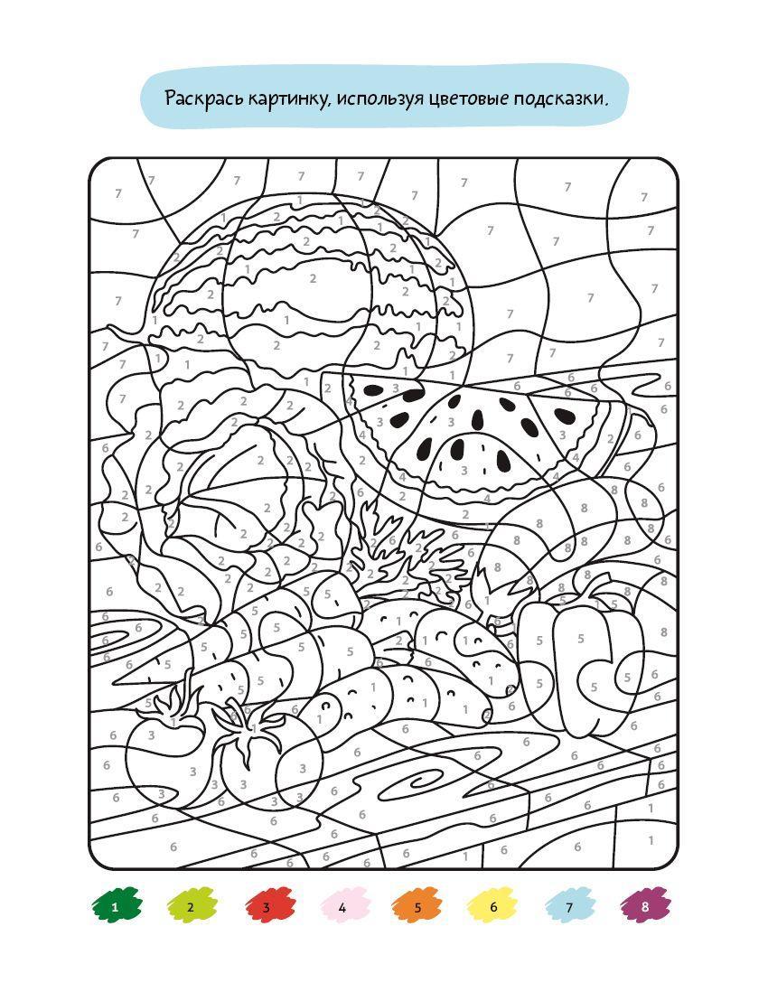 раскраска по номерам головоломка
