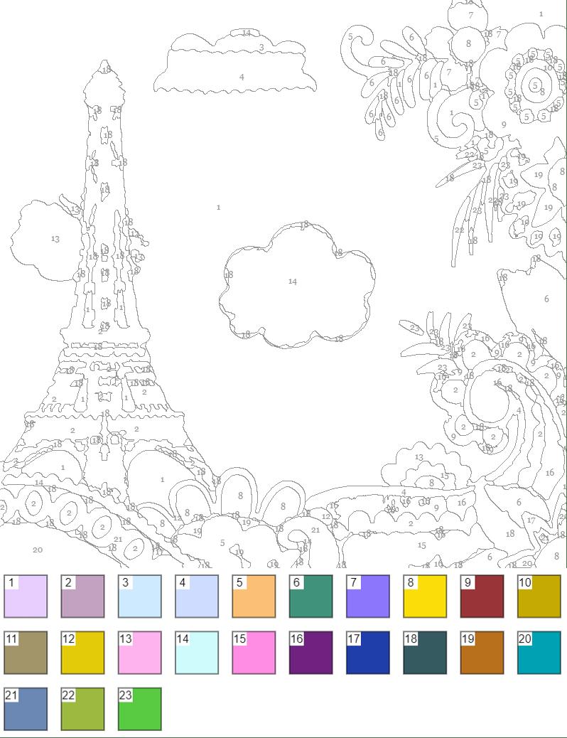 раскраска по номерам париж