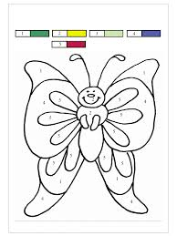 раскраски по номерам бабочки