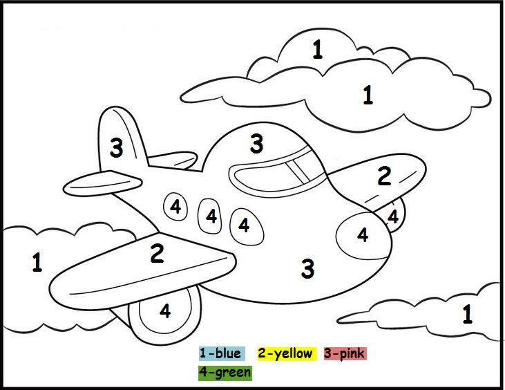 раскраски по номерам транспорт
