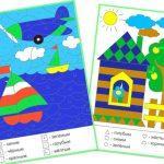 раскраски по номерам для детей распечатать бесплатно