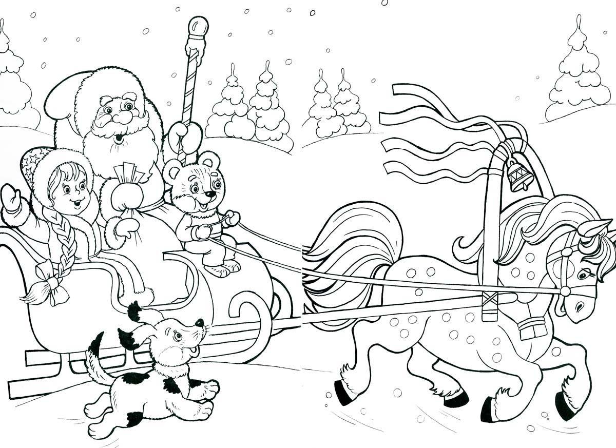 Дед мороз раскраска