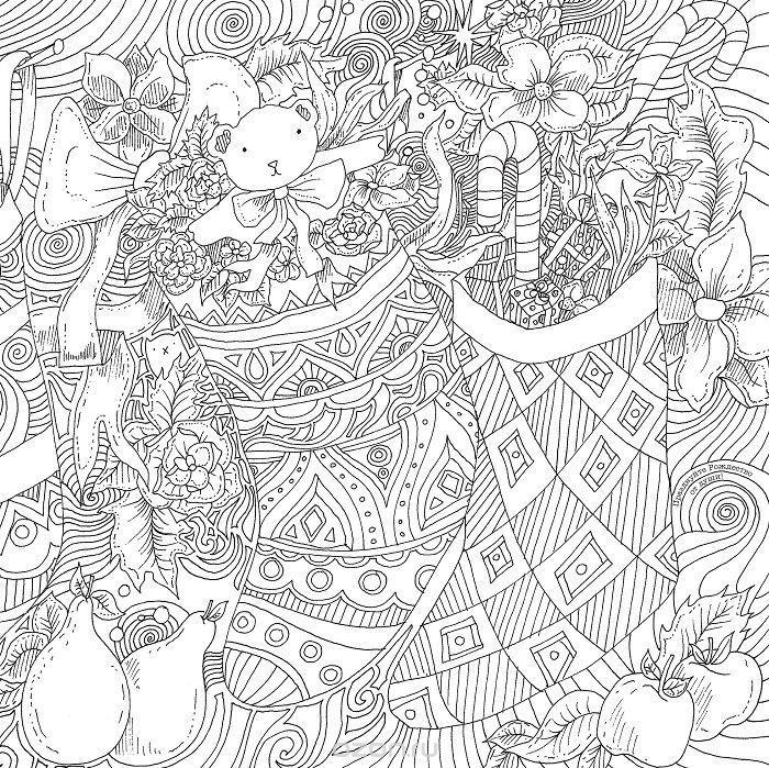 магия рождества раскраска