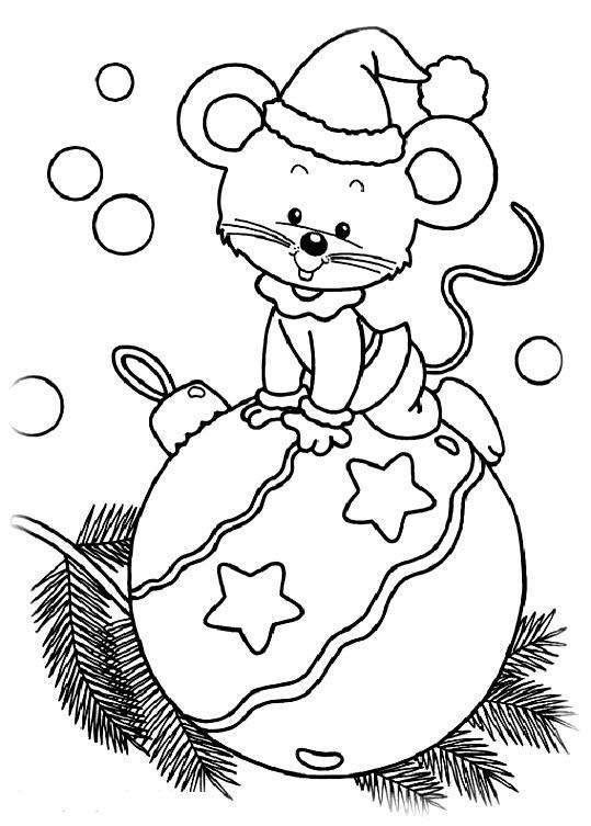раскраска новогодняя игрушка с мышкой