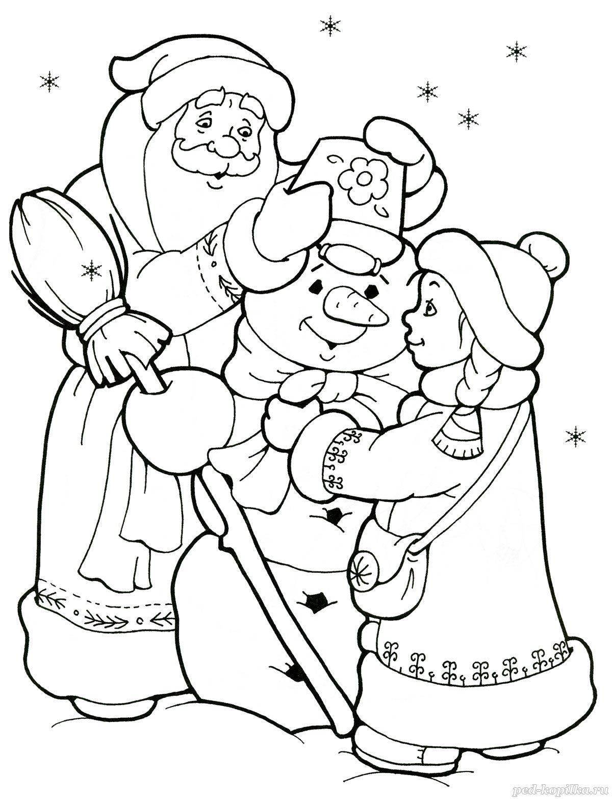 раскраска дед мороз и снеговик