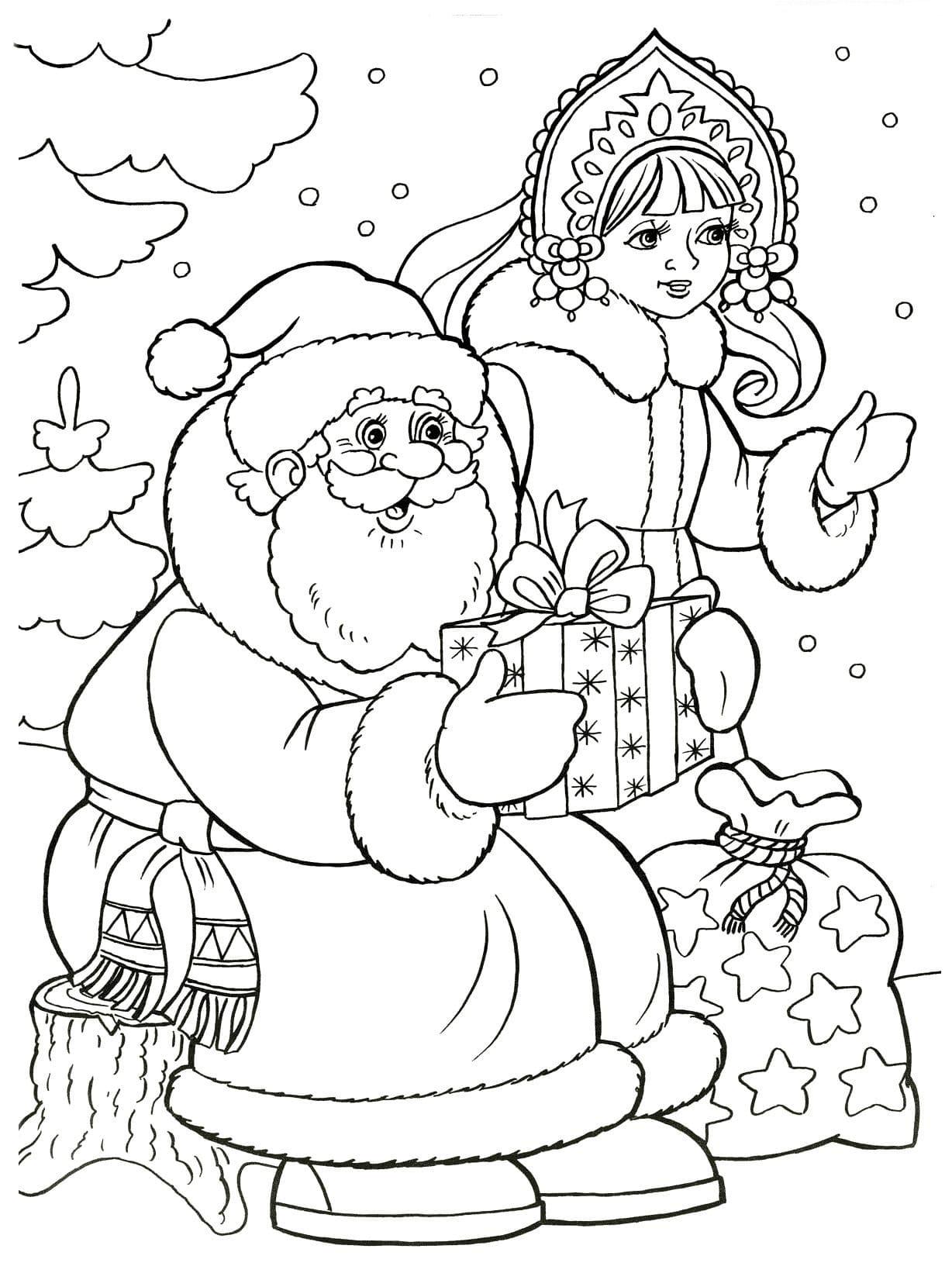 раскраска дед мороз и снегурочка распечатать