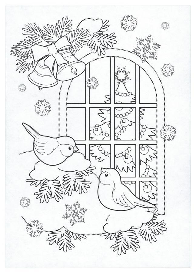 раскраска рождественский сочельник