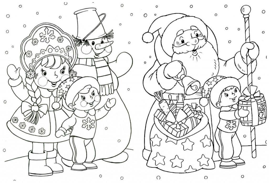 раскраски для девочек дед мороз