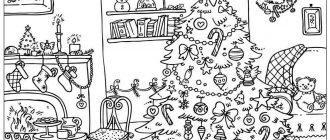 раскраски новогодние подарки