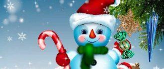 раскраска снеговик распечатать