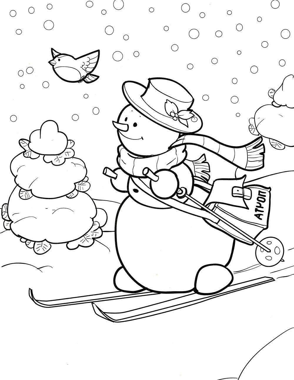 снеговик раскраска распечатать