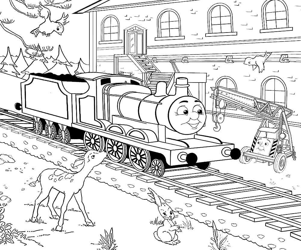 Томас на станции