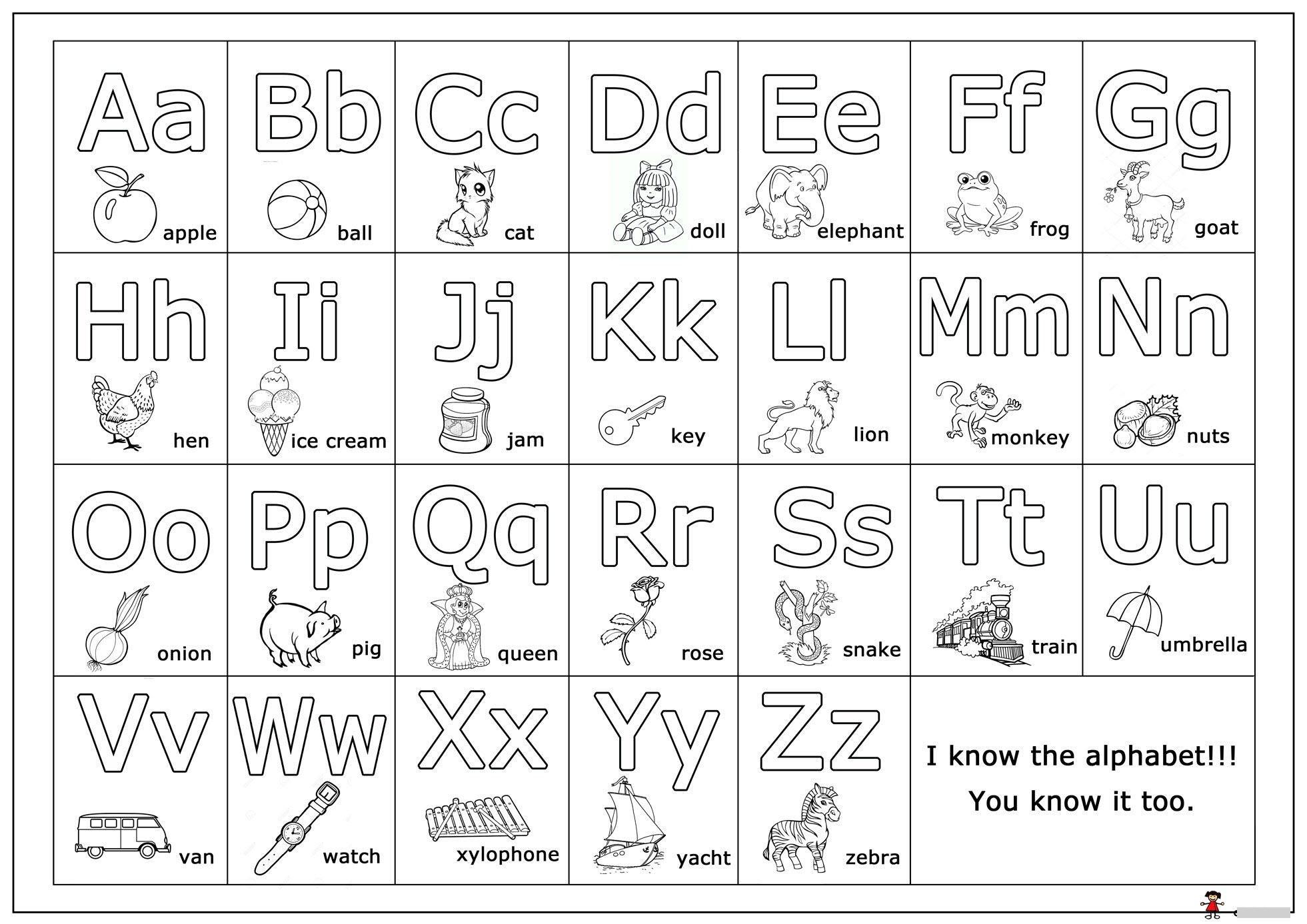 Раскраска английский алфавит буквы распечатать скачать