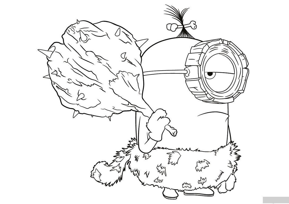 детская раскраска миньон в древности