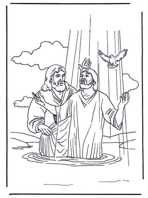крещение господне раскраска для детей