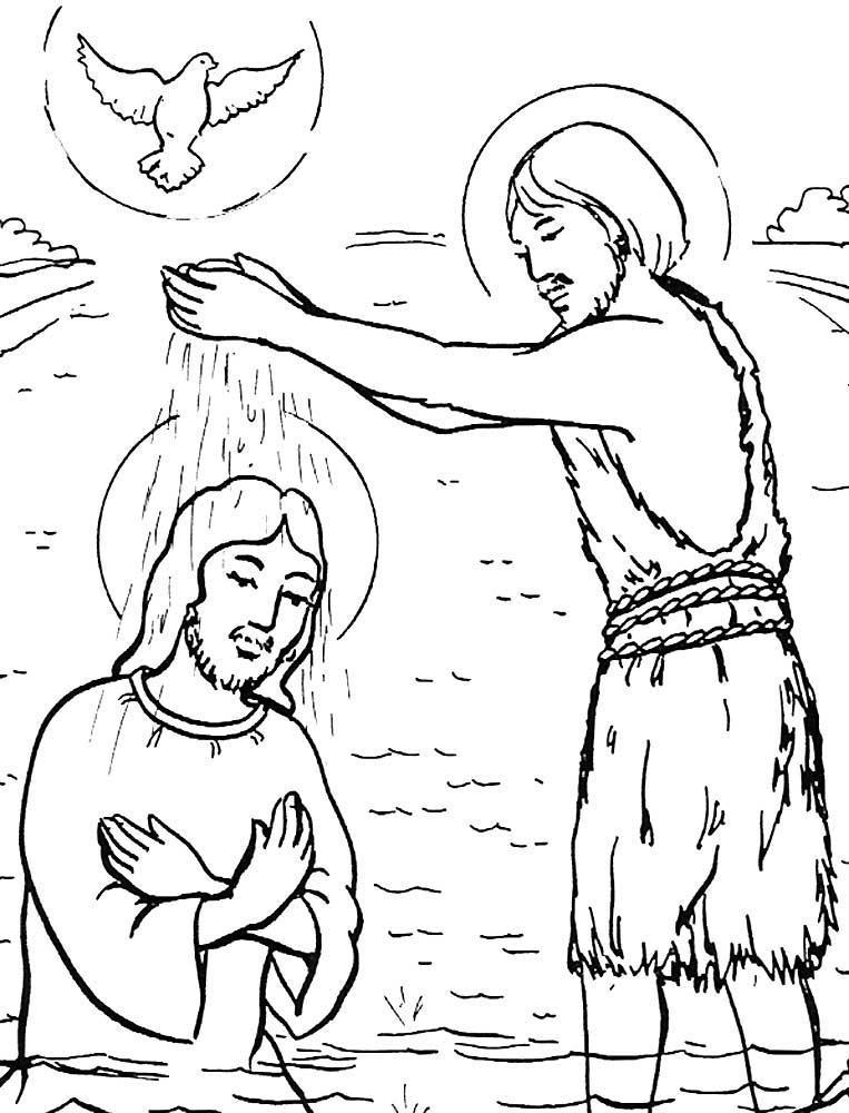 крещение Руси раскраска для детей