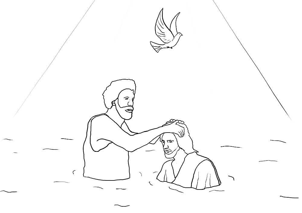 раскраска крещение Господне