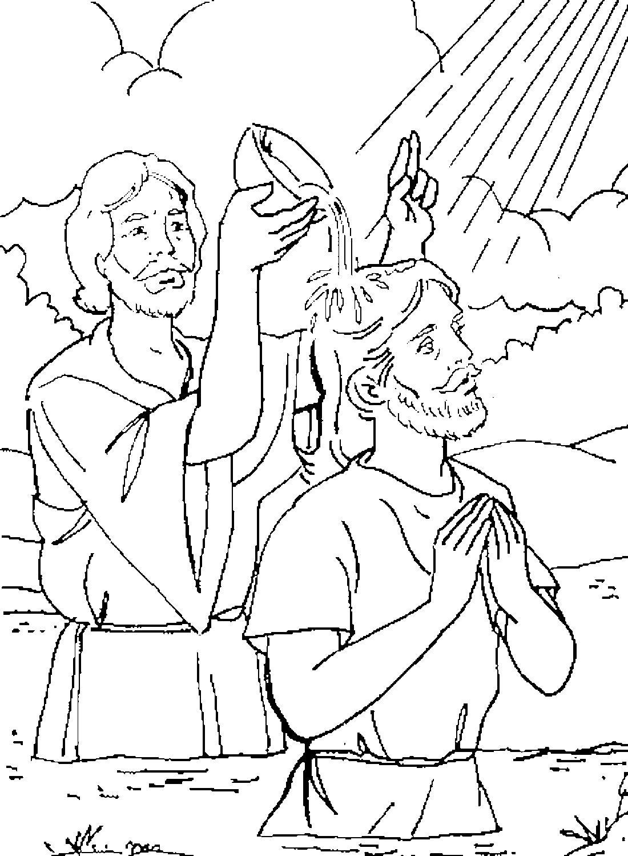 раскраска крещение Иисуса
