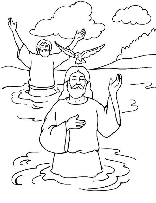 раскраска крещение Руси