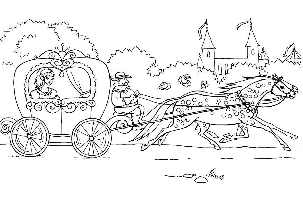 рисунок кареты с лошадьми карандашом такие